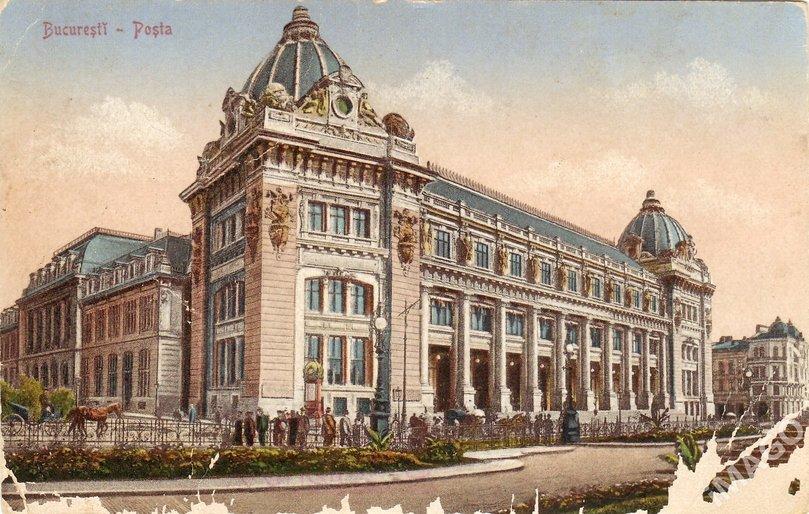 Palatul Poștelor   Sursa: Radio Romania Cultural
