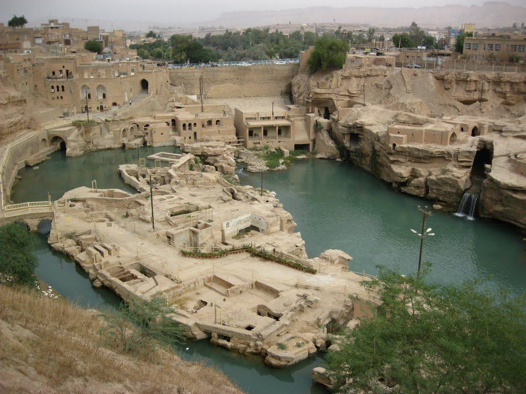 Susa, Iran; Sursa: Iran Traveling Center