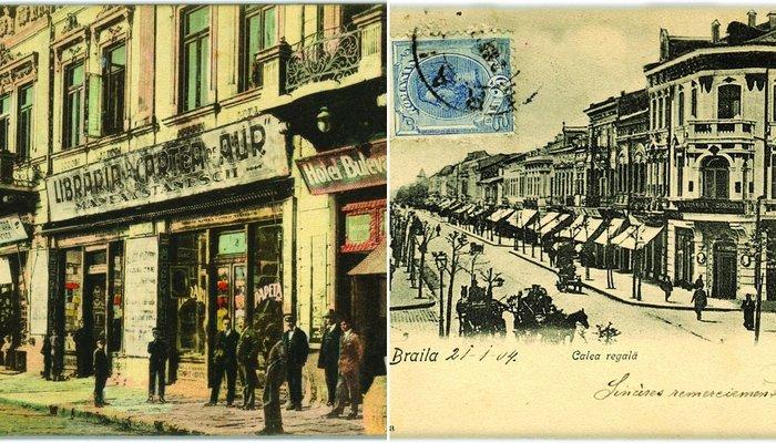 Imagini din Brăila de altădată | Sursa foto: Muzeul Brăilei