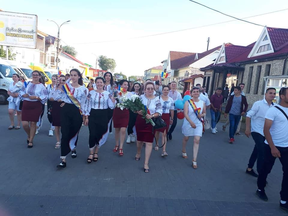 Balul absolvenților Liceul Teoretic Mihai Eminescu. Sursă foto: Info Prut