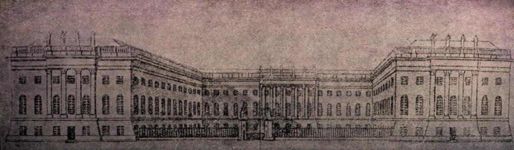 Universitatea din Berlin, din corespondența lui Mihail Kogălniceanu