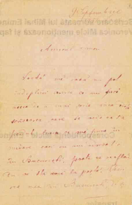 O scrisoare de la Veronica Micle către Mihai Eminescu | Sursa: Institutul Naţional al Patrimoniului, Direcția Patrimoniu Mobil, Imaterial și Digital