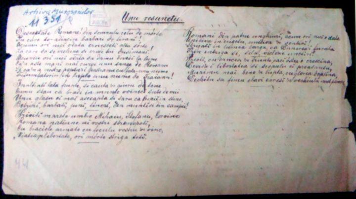Manuscris, Unu răsunetu | Sursă: INP