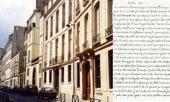 Strada din Paris unde a locuit Iulia; Manuscris | Sursa: Muzeul Hasdeu