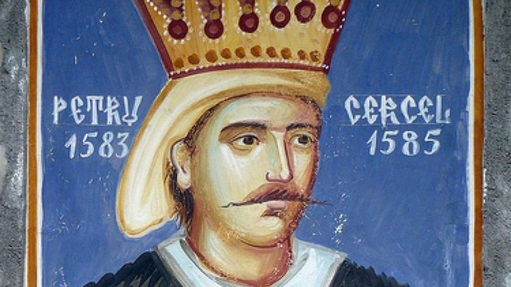 Petru Cercel | Sursa: Historia