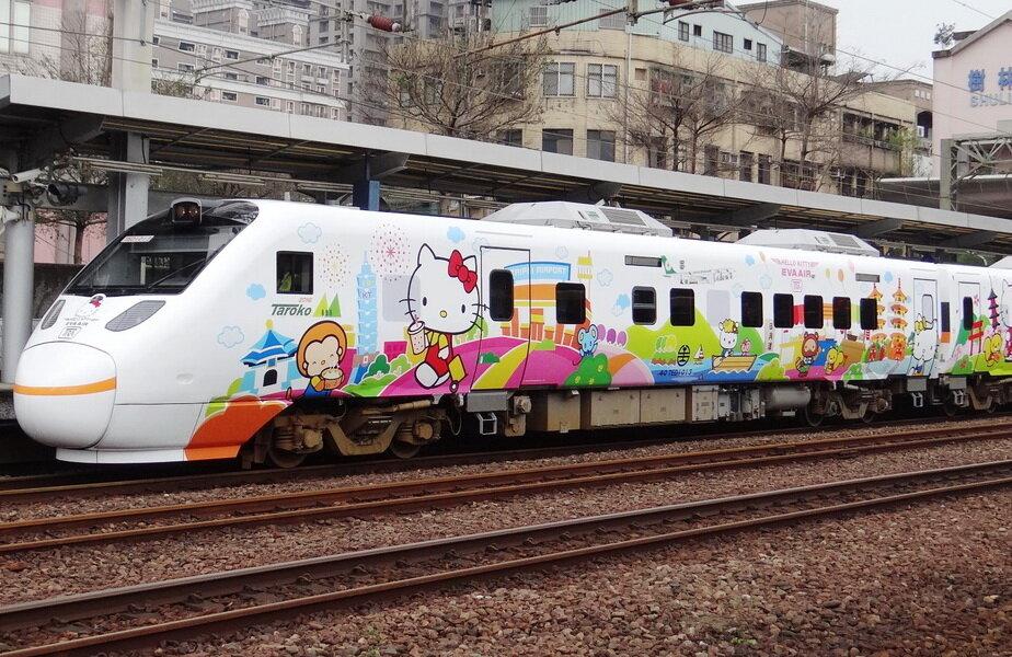 Tren Japonia. Sursă: GSP