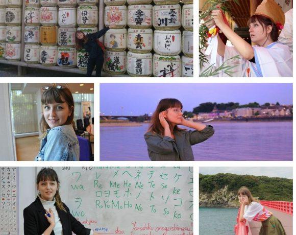 oana mihaela dumitru japonia