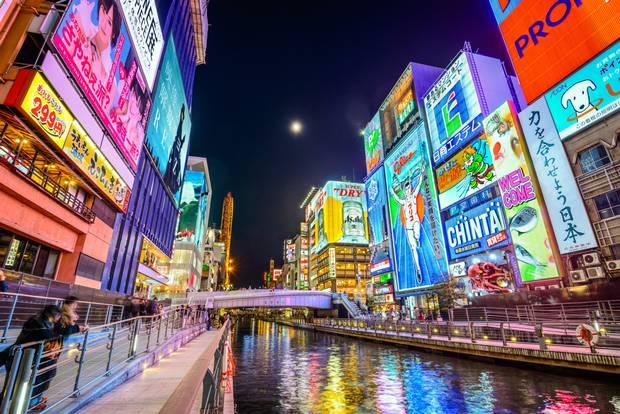 Noaptea în Osaka