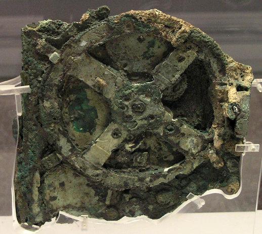 Mecanismul de la Antikythera | Sursa: Wikipedia
