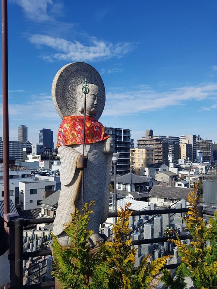 Osaka. Foto: Arhivă personală Alexandra Baranyi
