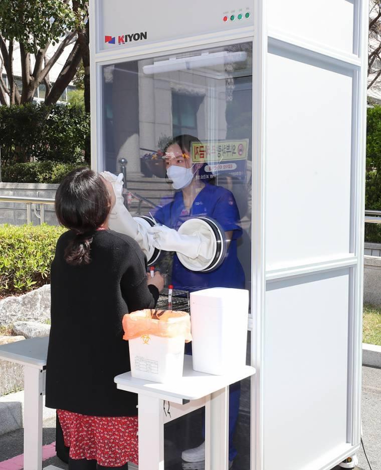 Cabină de testare din Coreea de Sud