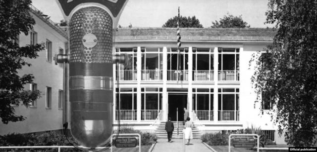Sediul din München al postului de radio Europa Liberă (imagine de arhivă).